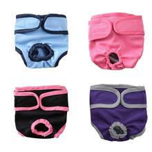 Женские/мужские шорты для собак, физиологические штаны для щенков, подгузники для собак, менструальные гигиенические безопасные штаны, нижнее белье для маленьких, средних и больших
