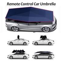 Автоматический шатер с крышей для автомобиля складной зонт для крыши, Солнцезащитный Защита от солнца УФ дистанционного Управление Водоне