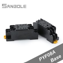 (10PCS) PYF08A Power Relay Electromagnetism Small-sized 8 Hole Base suits for MY2NJ / HH52P JZX-22F/2Z