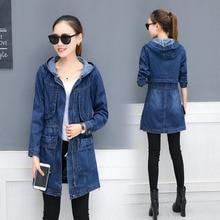 #3311 Long Denim Jacket With Hooded Loose Coat Korean Fashion Long Sleeve Jeans Jacket Women Big Pockets Side Zipper Plus Size stone wash denim jacket with pockets