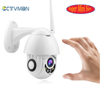 CTVMAN PTZ Camera IP Camera Outdoor 1080p Speed Dome Wireless Security Cameras CCTV WIFI Exterior 2MP HD Home Surveilance