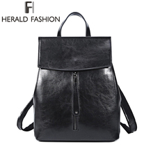 купить HERALD FASHION Genuine Leather Backpack Vintage Cow Split Leather Women Backpack Ladies Shoulder Bag School Bag for Teenage Girl по цене 1726.51 рублей