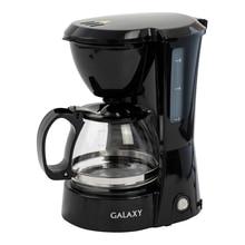 Кофеварка Galaxy GL 0700 (Мощность 700 Вт, емкость 750 мл (4-6 чашек), капельная, индикатор уровня воды, функция подогрева)
