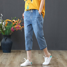 2019 Plus Size 3XLL Summer Ripped Jeans Pants Women Casual Elastic Waist Capris Ladies Washed Denim Jeans Harem Pants summer capris vintage elastic high waist jeans woman washed jeans women denim harem pants