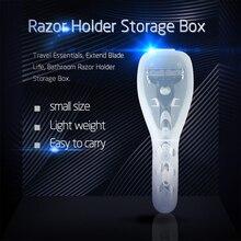 Практичная и удобная мужская бритвенная коробка для путешествий, держатель для бритвы, аксессуары для ванной комнаты, не включая бритвенный держатель