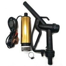 Ücretsiz kargo 12V YAĞ POMPASI ve yakıt tabancası pompalama dalgıç dizel pompaları akış 30L/dak elektrikli mini alan araba su pompası için