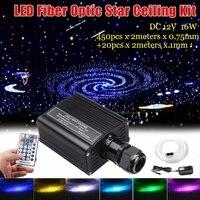 16W RGBW LED Optic Fiber Light Lamp 450Pcs 2m 0.75mm+20Pcs 2m 1mm Optical Fiber+28 Key Remote For Home Car Holiday Wedding Decor
