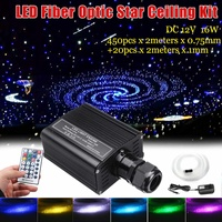 16W RGBW LED Optic Fiber Light Lamp 450Pcs 2m 0.75mm+20Pcs 2m 1mm Optical Fiber+28 Key Remote For Home Car Holiday Wedding Decor