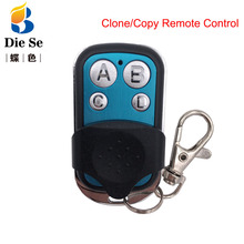433 MHz Wireless Remote Control Copy Code 4 Buttons Transmitter For Universal Gate Garage Electric Cloning Door Duplicator цены