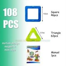 Mini Magnetic Blocks 108pcs/54pcs  Construction Set Model & Building ABS Plastic Educational Toys Kids Gift