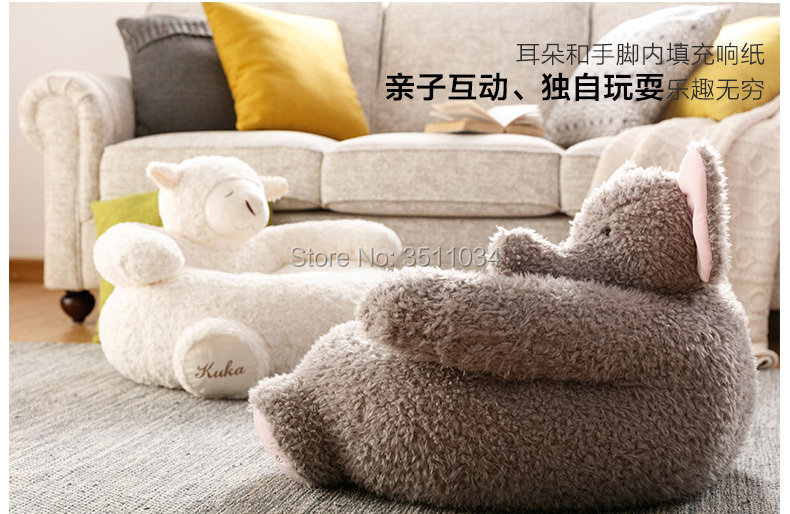 Lovely Alpaca Sofa Elephant Sofa Bean Bag lazy sofa Comfortable Living room leisure Bean bag sofa Students/Kids tatami chair