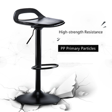 high stool lift and Rotating bar chair modern simple popular style Continental Increase chassis stable comfortable