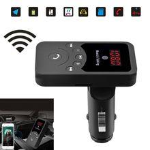 USB Автомобильное зарядное устройство беспроводной bluetooth Радио автомобильный комплект MP3 музыкальный плеер USB зарядное устройство TF зарядка для мобильных телефонов samsung