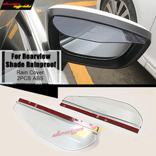цена на 1 Pair Universal ABS Material For Rearview Mirror Rain Shade Rainproof Blades Car Back Mirror Eyebrow Rain Cover Car Accessories