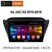 Ownice 10,1 дюймов Android 8,1 Автомобильный DVD плеер для JAC S2 2015 ~ 2018 gps навигация радио зеркальная связь мультимедиа автомобиля DAB PC