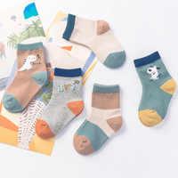 5 пар/лот осень и зима толстые Детские носки Корейская Стиль полосатый Прохладный в трубе Детские носки детские носки производитель прямые