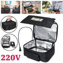 220 V/110 V Mini Kişisel Taşınabilir Öğle Yemeği Fırın Çantası hazır gıda Isıtıcı Isıtıcı Elektrikli Fırın PE Alaşım ısıtılabilir yemek kutusu Ofis