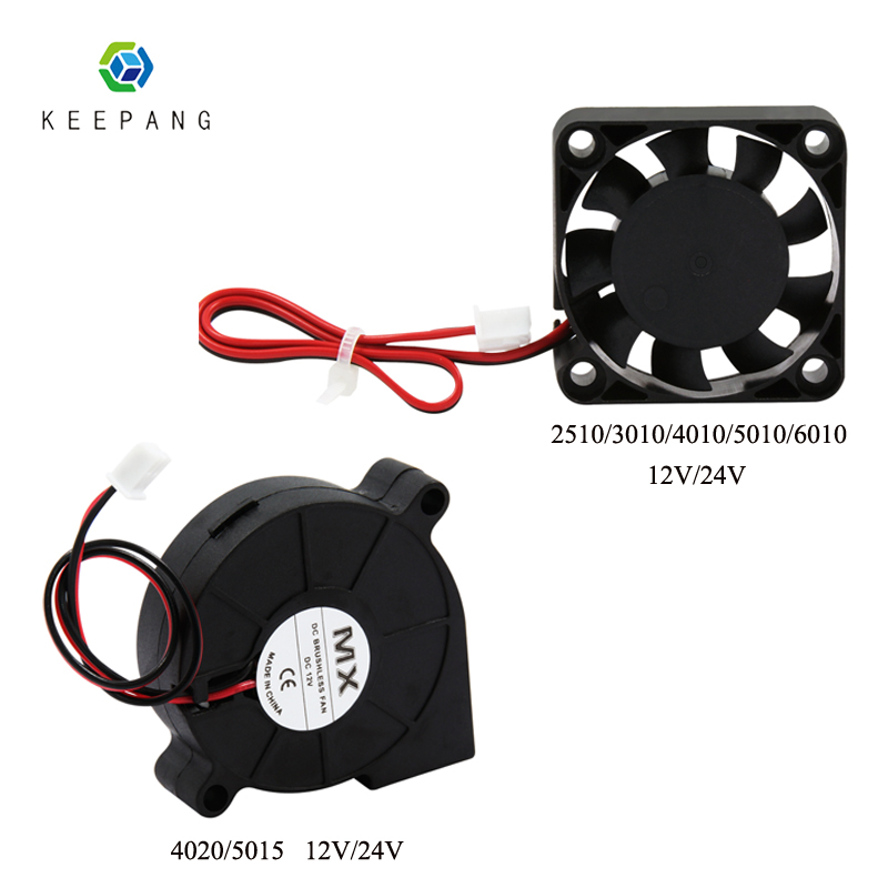 Kee Pang DC Cooling Fan 4020 5015 Turbo fan 2510 3010 4010 5010 6010 Fan 12V/24V Hot End Extruder For MakerBot RepRap Printer
