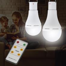 5 режимов 20 COB светодиодный светильник на солнечной батарее USB перезаряжаемая энергетическая лампа для наружного кемпинга с пультом дистанционного управления 7 Вт/9 Вт