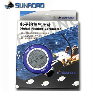 Image 5 - Sunroad SR204 Mini LCD الرقمية الصيد بارومتر مقياس الارتفاع ميزان الحرارة مقاوم للماء خزان الأسماك درجة الحرارة متر درجة الحرارة الإلكترونية