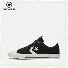 1c8624853a Shoes with Stars Leather Promosyon- Tanıtım ürünlerini al Shoes with ...