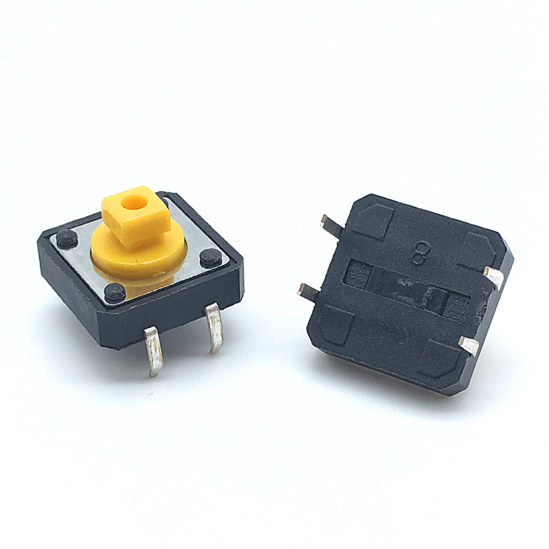 20pcs/lot 12*12*7.3mm 4pin Tactile <font><b>Tact</b></font> Mini Push Button <font><b>Switch</b></font> 12x12x7.3mm 4p Micro <font><b>Switch</b></font> Yellow button With <font><b>Knob</b></font> image