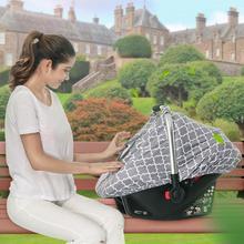 Multi-Применение Зонт Грудное вскармливание Обложка решетки Уход Обложка детский тент чехол для коляски детские автомобильные сиденья для новорожденных