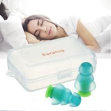 1 пара шумоподавления Защита слуха затычки для ушей против шума храп исследование сна для взрослых и детей многоразовые силиконовые затычки для ушей
