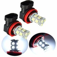 1 пара Super White 6000 К H8 H9 H11 светодио дный фар автомобиля противотуманные DRL дальнего света лампы накаливания Водонепроницаемый прочный лампочки