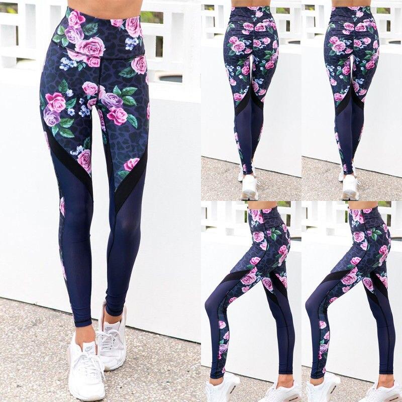 Hirigin Jogger   Leggings   2018 Newest Women Push Up   Legging   Elastic High Waist Sport Floral Pant Running Trouser Streetpants