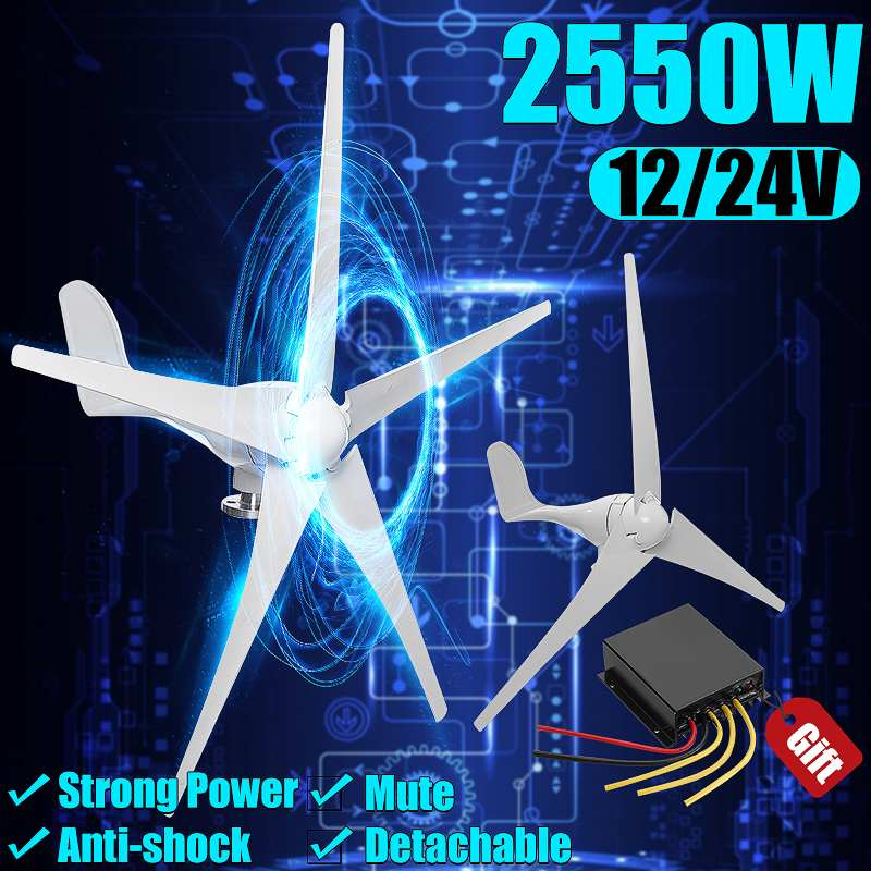 2550W Wind Power Turbines Generator 12V 24V 3/5 Wind Blades Option With Waterproof Charge Controller Fit for Home Or Camping