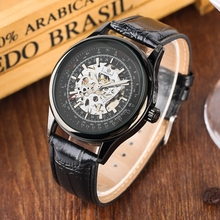 FORSINING Men's Watch Top Brand Luxury Mechanical Skeleton Clock Male Precise Scale Dial Black Leather Band Wrist Watch for Man все цены