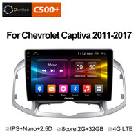 Ownice C500+ G10 Android 8.1 8 Core Car DVD Stereo For Chevrolet Captiva 2011 2017 Auto Radio GPS Navigation Multimedia Audio