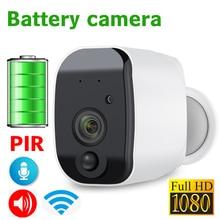 JIENU HD 1080P Mini Wifi IP Camera Wireless P2P Monitor Network CCTV Security Camera Home Mobile Remote Battery running