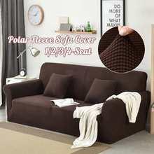 Из Полар-флиса Чехол Диван из массива Цвет чехол для дивана эластичный чехол на весь диван 1/2/3/4 местный стрейч подушка чехол чехлы на стулья