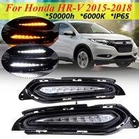 Pair For Honda HRV HR V 2015 2016 2017 2018 Waterproof 12V LED Car DRL Daytime Running Light with yellow turn signal style
