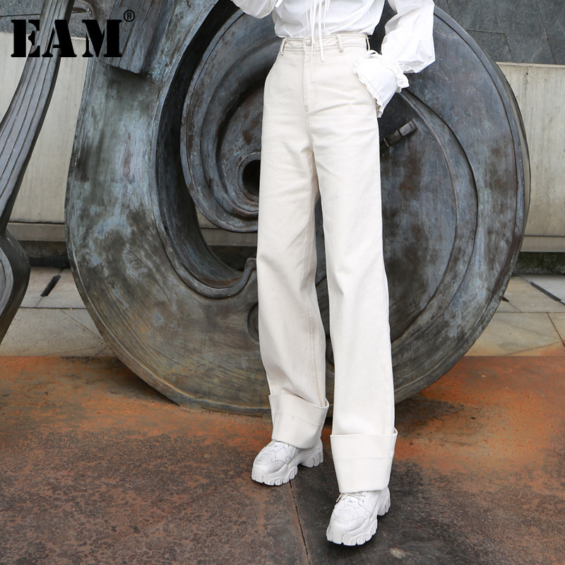 [EAM] 2019 New Spring Summer High Waist Brief Apricot Long Loose   Wide     Leg     Pants   Women Trousers Fashion Tide All-match JO203