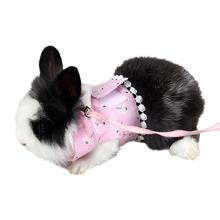 Поводок для домашних животных, набор, милый регулируемый поводок для маленьких животных, поводок для прогулок, для хомяка, маленьких кроликов