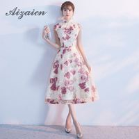 2019 New Pink Long Cheongsam Embroider Qipao Dresses Robe Chinoise Moderm Chinese Traditional Dress China Femme Evening Gown
