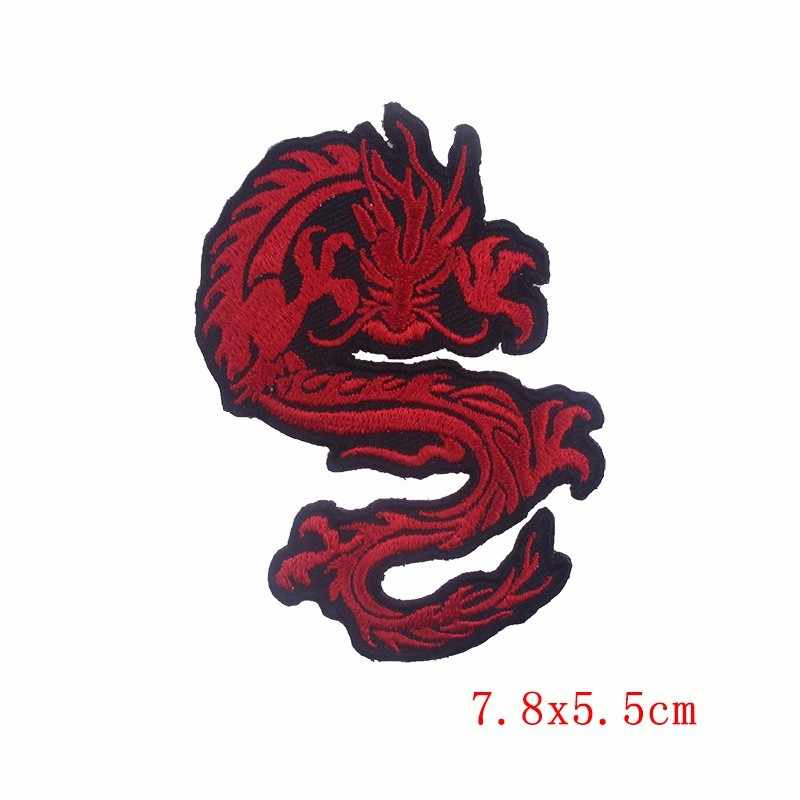 Pulaqi US Marine Corps Patches For Clothes Iron On Patch Cute Frog DIY For Kids Women Clothing Dragon Egg Yeah Decoration F