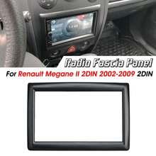 2 Din автомобиля стерео радио фасции рамка панель Адаптер Накладка для Renault Megane II 2003-2009