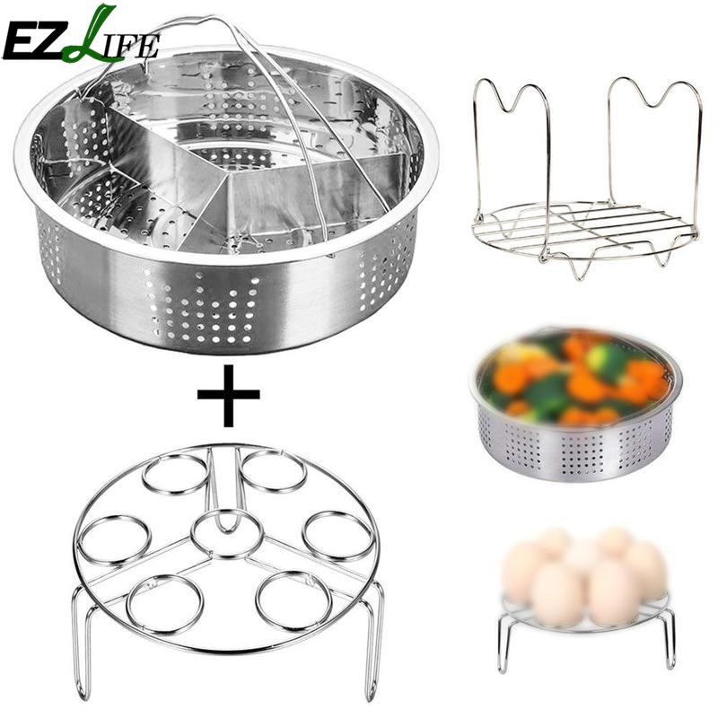Hot Sale Stainless Steel Steam Rack Set Cooking Tools High Quality Egg Steaming Device Kitchen Cooker Accessories LPJ9900