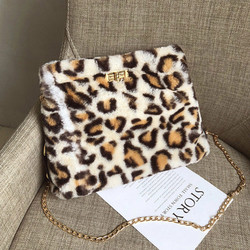 Women Leopard  Chain Shoulder Bag Handbag Faux Fur Cross Body Tote Messenger Satchel