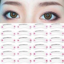 (24 sets) novice eyebrow trimming artifacts 24 sets eyebrow card eyebrow assistant makeup tools