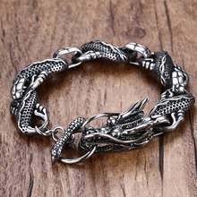 Мужской браслет со звеньями в виде дракона с тумблерной застежкой