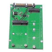 2,5 дюймов M.2 NGFF MSATA 2-в-1 несколько размер затрудняетесь в выборе правильного размера? SSD SATA III конвертер карты