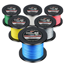 500m/lot High Quality Super Strong PE Fishing Line Durable Good Toughness Japan Imported Materials Weaving Fishingline Q1200CMA