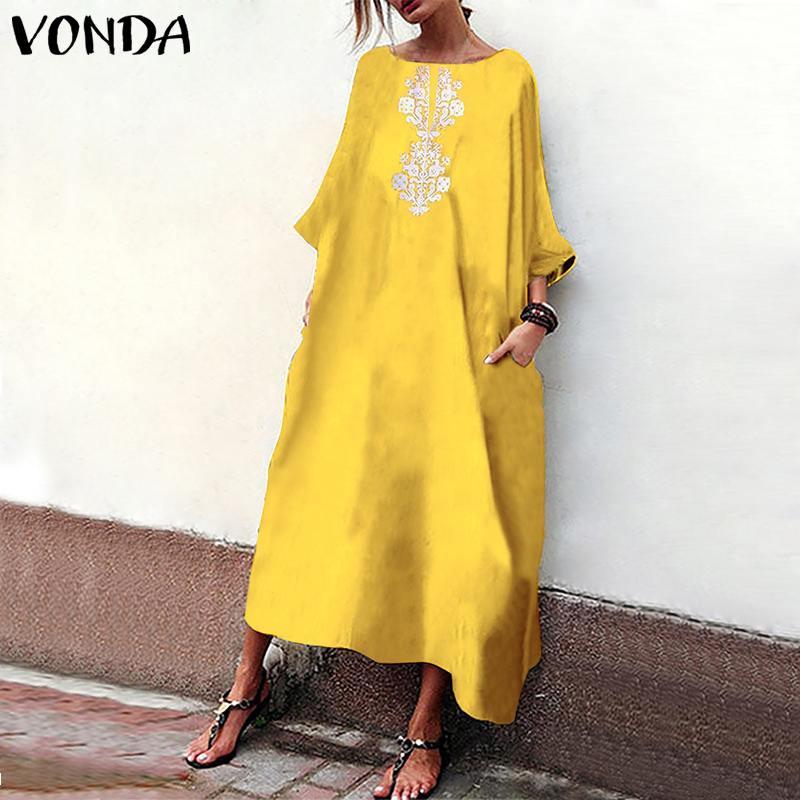 Yellow or Black Long Maxi Dress