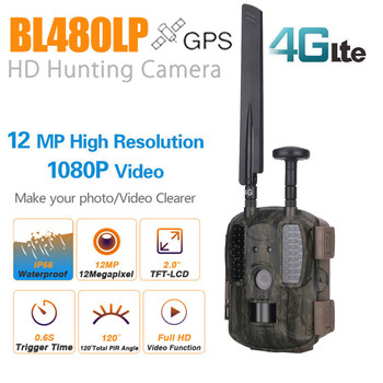 4G Hunting Camera Photo Traps Scout Trail FTP GPS Hunter Camera 4G WildKamera Hunting Camera Night Vision MMS GSM SMTP Chasse цена 2017