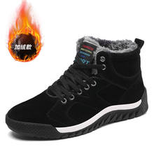 Cross-Border Outdoor Amazon European And American High-Top L plus Velvet  Shoes Men df9c5e0b018b